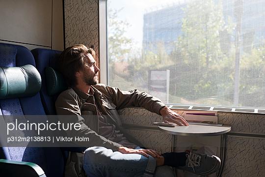 p312m2138813 von Viktor Holm