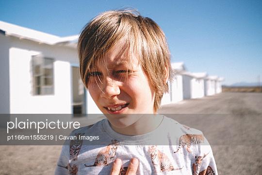 p1166m1555219 von Cavan Images