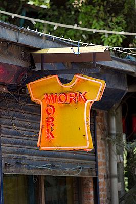 Work - p949m948532 von Frauke Schumann