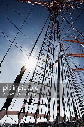 Nautical Vessel - p1084m1036836 by GUSK