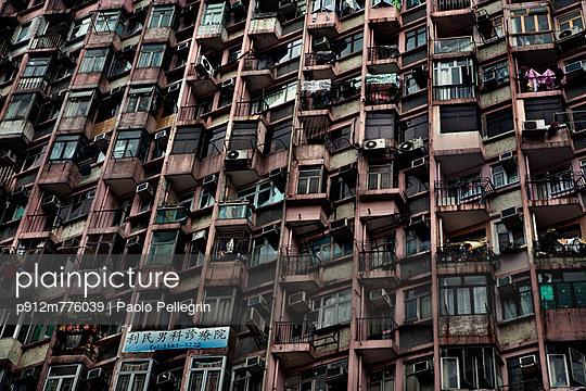 p912m776039 von Paolo Pellegrin