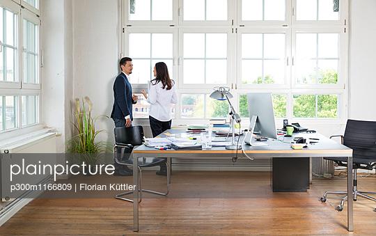 p300m1166809 von Florian Küttler