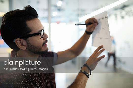 p1192m2062442 von Hero Images