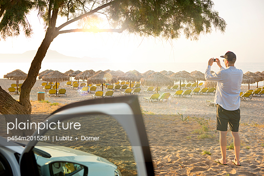 You have reached your final destination - p454m2015291 by Lubitz + Dorner