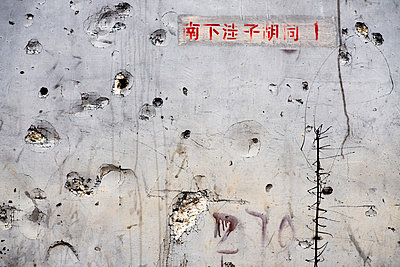 Painting-like walls lining the old hutong streets of Beijing, China, Asia - p934m893073 by Raphael Olivier