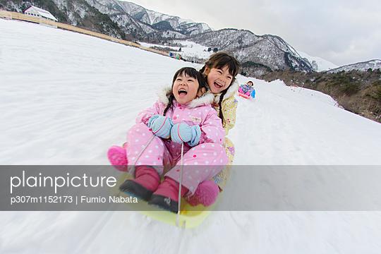 p307m1152173 von Fumio Nabata