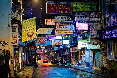Hongkong bei Nacht - p416m990920 von Jörg Dickmann