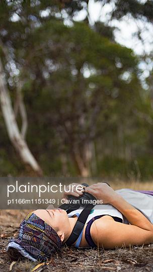 p1166m1151349 von Cavan Images