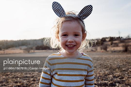 p1166m1567616 von Cavan Images