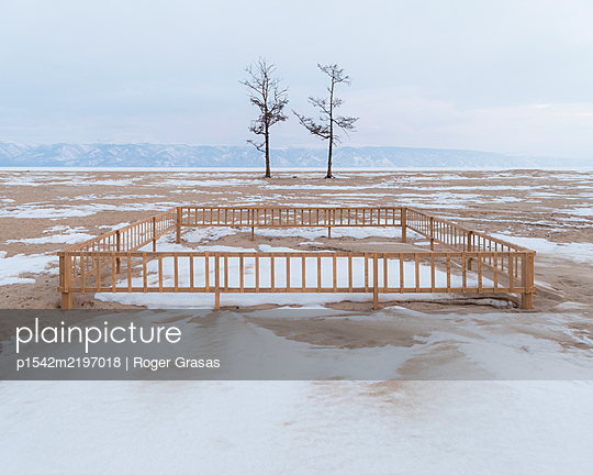 Playground in the Siberian tundra - p1542m2197018 by Roger Grasas