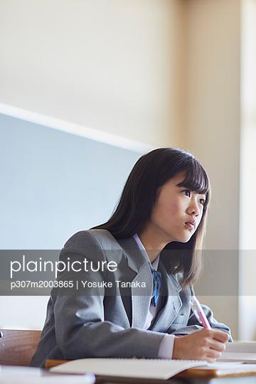 p307m2003865 von Yosuke Tanaka
