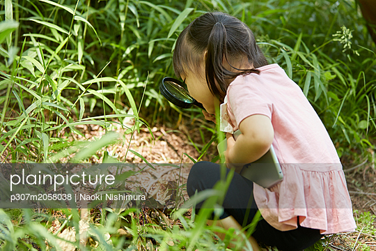 Japanese kid in a city park - p307m2058038 by Naoki Nishimura