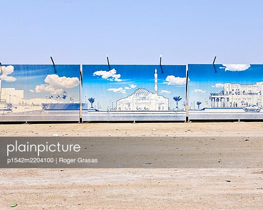 Saudi-Arabia, Billboards in the desert - p1542m2204100 by Roger Grasas