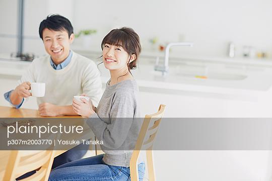 p307m2003770 von Yosuke Tanaka
