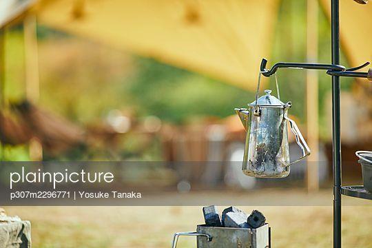 Camping - p307m2296771 by Yosuke Tanaka