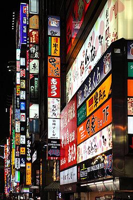 Neon lights in Tokyo - p0420377 by Mathew Bauer