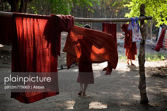 p912m775663 von Abbas photography