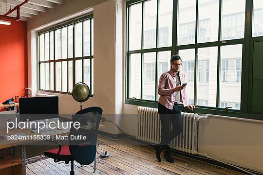 p924m1155339 von Matt Dutile