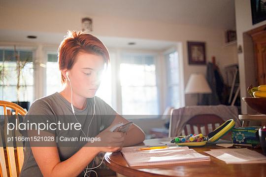 p1166m1521028 von Cavan Images