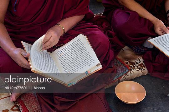 p912m776011 von Abbas photography