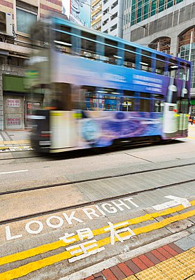 Tram, Hong Kong, China - p429m1046985f by Henglein and Steets