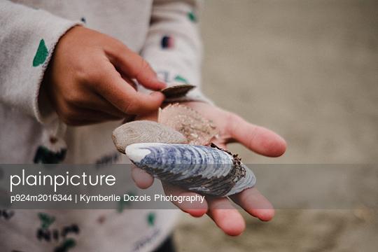 p924m2016344 von Kymberlie Dozois Photography