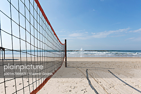Volleyball net on beach at Voronezh, Russia