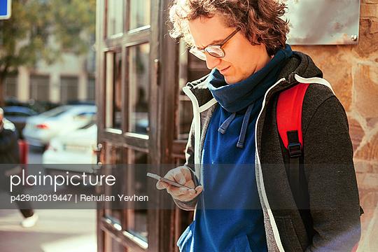p429m2019447 von Rehulian Yevhen