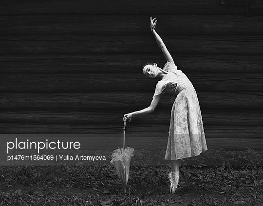 p1476m1564069 von Yulia Artemyeva