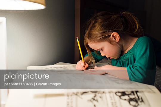 p1166m1150436 von Cavan Images