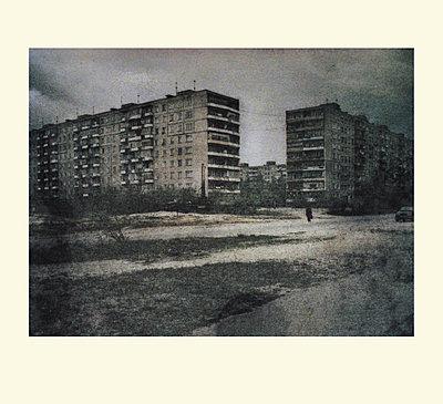 p979m1513308 by Iren Dymke