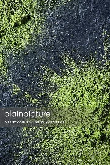 Matcha green tea - p307m2296709 by Naho Yoshizawa