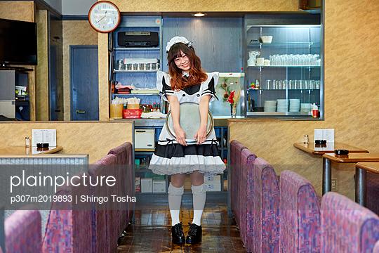 p307m2019893 von Shingo Tosha
