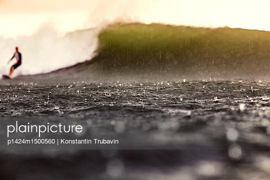 Rain in an ocean.