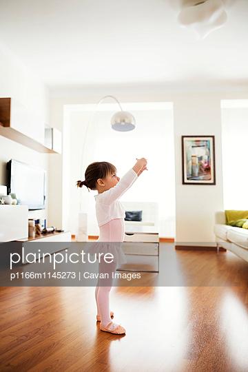 p1166m1145273 von Cavan Images