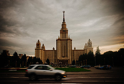 Lomonossow College - p1085m2073250 by David Carreno Hansen