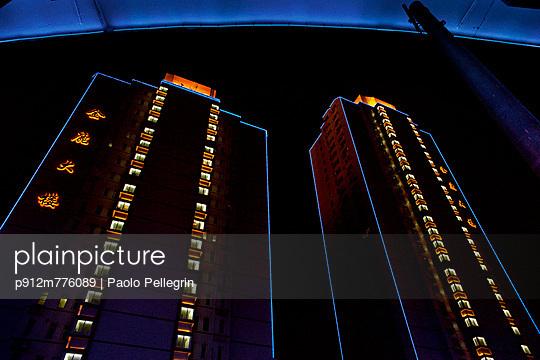 p912m776089 von Paolo Pellegrin