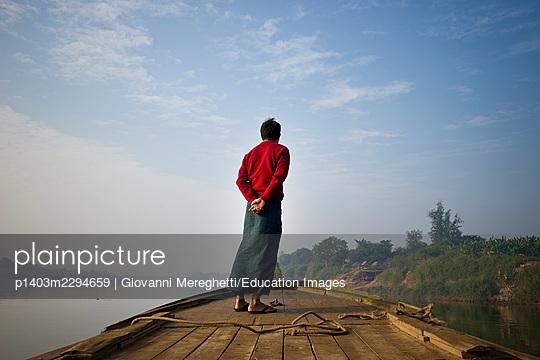 Myanmar. Mandalay. Inwa. Daily Life - p1403m2294659 by Giovanni Mereghetti/Education Images