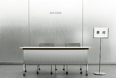 Tokio Business - p1202m1061172 von Jörg Schwalfenberg