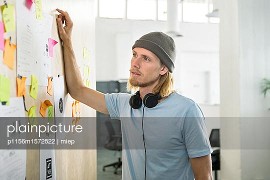 junge Leute Business/ Start up /Entwickler - p1156m1572822 von miep