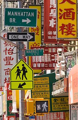 Street Signs in Chinatown - p5690212 by Jeff Spielman