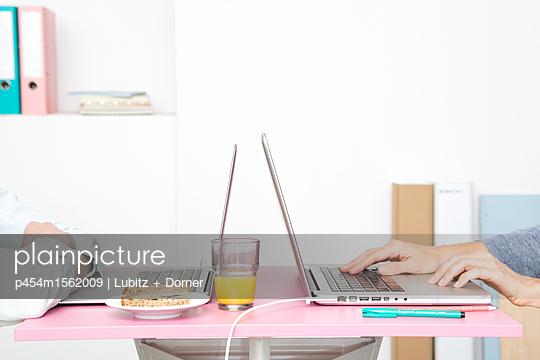 Arbeiten - p454m1562009 von Lubitz + Dorner