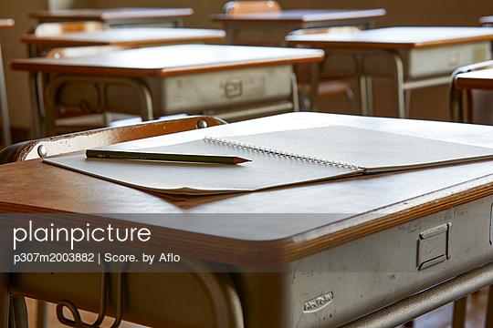 p307m2003882 von Score. by Aflo