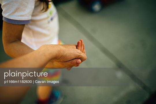 p1166m1182630 von Cavan Images