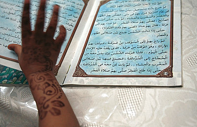 Arabisch lesen - p1150m939431 von Elise Ortiou Campion