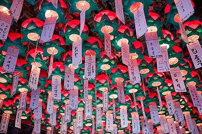 Korea, Yakcheonsa Temple, Ritual wish flags - p1492m2178686 by Leopold Fiala