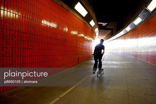 Skateboarder - p8650105 von atomara