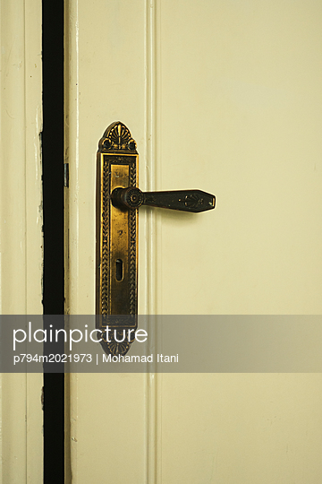 Open door  - p794m2021973 by Mohamad Itani