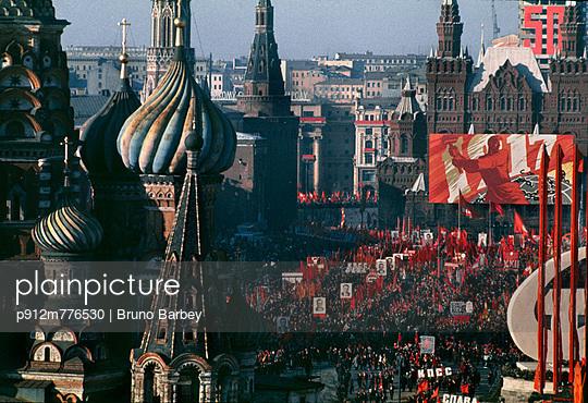 p912m776530 von Bruno Barbey