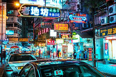 Hongkong - p416m1498128 von Jörg Dickmann Photography